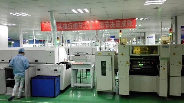 贴片生产线设备