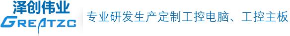 深圳(chou)市澤創偉(wei)業科技有(you)限公(gong)司(si)